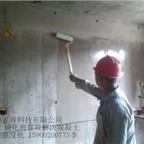 混凝土增强剂可以提高多少强度