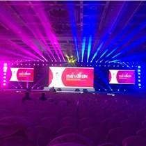 上海会展灯光音响设备租赁 商业汇演灯光音响租赁