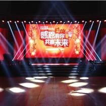 上海年会舞台搭建、truss架租赁、龙门架租赁