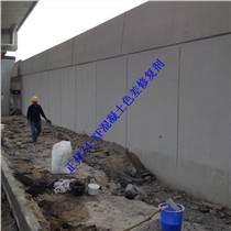 橋梁面層色差修復--混凝土色差調整劑