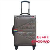 廣州定制行李箱,拉桿旅行箱廠家,來圖加工