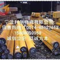 寧波寶鋼50CrV彈簧鋼供應服務周到