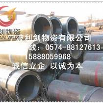 寧波寶鋼45碳結鋼供應價格實惠