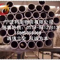 寧波寶鋼55碳結鋼供應專業快速