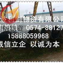 寧波寶鋼Q345c特殊鋼供應價格實惠