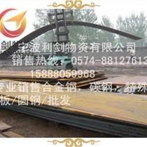 寧波寶鋼NAK55模具鋼供應性價比最高