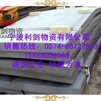 寧波寶鋼SKD11模具鋼供應批發代理