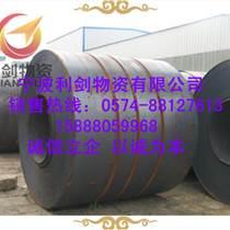 寧波寶鋼718H模具鋼供應安全可靠