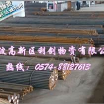 寧波寶鋼8407模具鋼供應放心省心