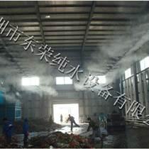 深圳高配置噴霧除臭工廠除臭設備除臭領域的佼佼者