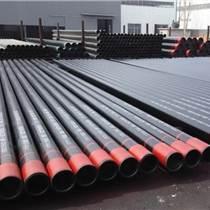 石油钻杆企业、洛阳石油钻杆、濮阳鑫超强管具(多图)