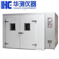 上海步入式恒溫恒濕房 華測儀器 售后保障