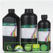 UV汞燈打印機專用 固化型油墨