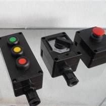 LA5821-3塑料防爆按钮开关