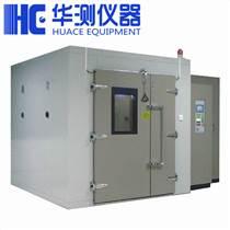 上海步入式恒溫恒濕房廠家 華測儀器可專門定制