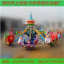 鄭州卡多奇兒童游樂設施、供應自控飛羊、行業領先