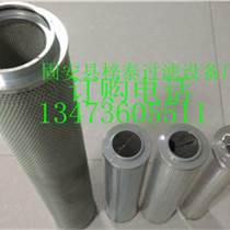 厂家供应FBX-100×10黎明回油滤芯