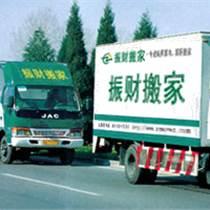 上海至深圳搬家,到深圳行李托運