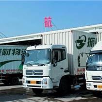 上海到香港搬家香港行李托運
