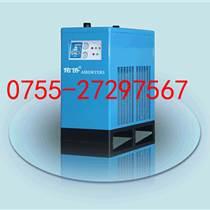 深圳佑僑YQ-110AH冷凍式干燥機供應廠家直銷