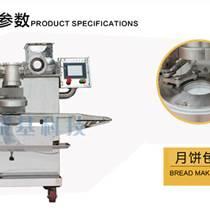 福建月餅生產廠家 漳州包餡月餅機械設備