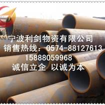寧波寶鋼12L14易切鋼供應批發代理