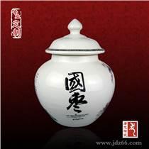 陶瓷石斛罐膏方罐加工訂制陶瓷罐子