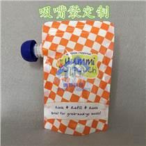 東莞食品包裝日化產品包裝袋 嬰幼兒母乳吸嘴袋 果汁飲料自立袋