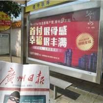 增城公交候車亭廣告