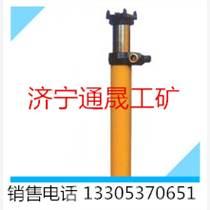 80缸徑 DW單體液壓支柱