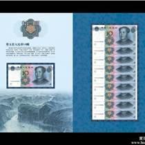 世界《名人財富》郵票珍藏冊