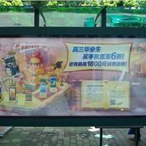 廣州市番禺區候車亭廣告