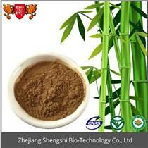 新食品原料竹葉黃酮供應廠家直銷