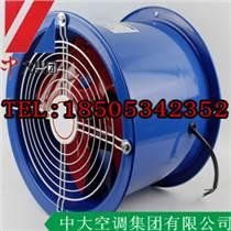 臨潼BT防爆軸流風機高品質批售