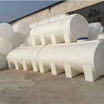 供應 5000L臥式塑料桶5000升臥式水箱