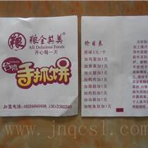 济南鑫顺源食品包装袋