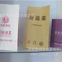 济南鑫顺源环保安全食品包装袋