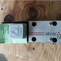 DHA-0631/2/PA-GK-AO