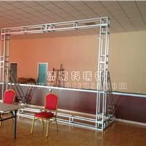 方管桁架鋼鐵舞臺桁架背景架