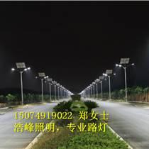 湖南農村道路燈廠家批發 農村太陽能路燈批發價格