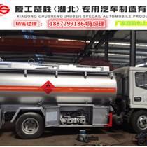 漯河東風5噸加油車銷售哪家比較好