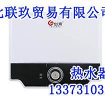 邯鄲熱水器,河北聯玖熱水器|高效實用耐用