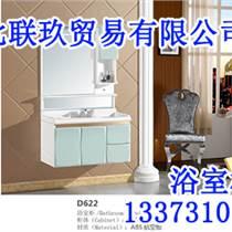 邯鄲浴室柜價格-河北聯玖-實力圈粉