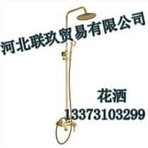 邯郸卫浴,邯郸卫浴价格|河北联玖热水器