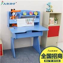 大有帥才學習桌 可升降兒童書桌