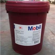 角美潤滑油 美孚水溶性切削油1535