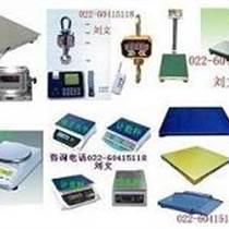 天津电子秤厂家卖电子秤