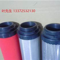 杭州嘉隆濾芯