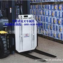 食品搬運設備/食品搬運機械/食品搬運車廠家