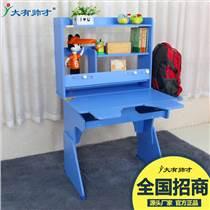 多用學習桌電腦桌 可升降兒童書桌椅套裝